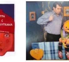 Za vikend Igra s lutkama (3+) i Ah, šta sve mora jadno dijete (4+)