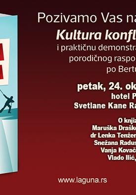 U petak promocija knjige Kultura konflikta