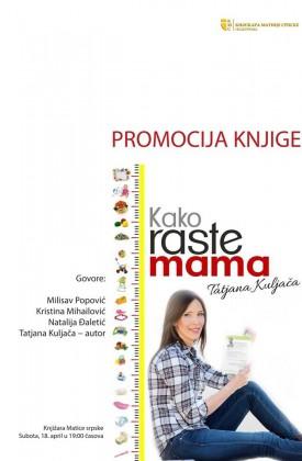 U subotu u Podgorici promocija knjige Kako raste mama