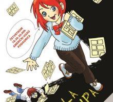 Besplatna škola stripa u junu u Američkom uglu